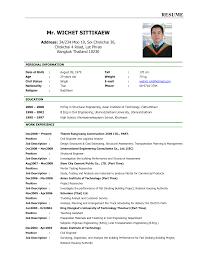 applicant resume sample  seangarrette coapplicant resume sample b  e d  e c fa c e b eb