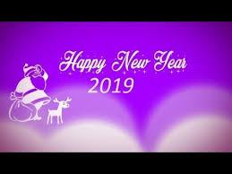 HAPPY NEW YEAR 2019 ODIA SAMBALPURI SONG - YouTube