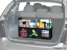 Купить автомобильный <b>органайзер Comfort Address BAG-050</b> с ...