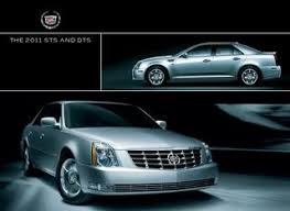 2011 Cadillac STS DTS brochure USA by Ted Sluymer - issuu