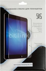 Купить <b>Защитное стекло</b> DF hwSteel-42 для Huawei MediaPad M5 ...
