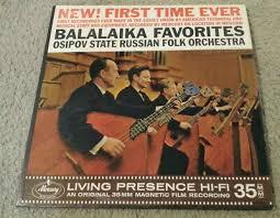 Rare: <b>Osipov State Russian Folk</b> Orchestra - Balalaika Favorites ...