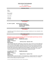 resume  resume objectives  seangarrette coresume