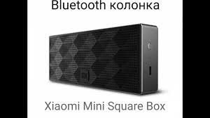 Bluetooth <b>колонка Xiaomi Mini Square</b> Box - YouTube