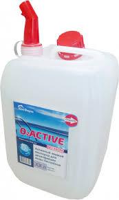 <b>Перекись водорода</b> Средство для бассейнов О2 Active ...