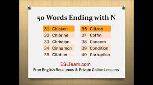 n words list ending the letter n pronunciation practice n words list ending the letter n pronunciation practice