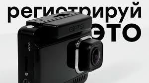 <b>Playme</b> Arton: SuperHD-<b>видеорегистратор</b> и <b>радар</b>-<b>детектор</b> ...