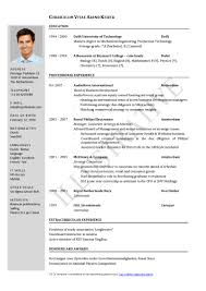 resume builder help cornell university resume help temple resume builder help resume template builder help sample basic examples ceevee resume template standard word