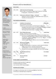 resume template builder help sample basic examples ceevee resume template standard resume template word standard resume template word in able resume templates
