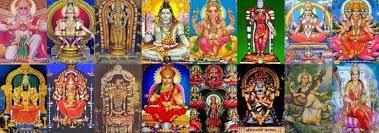 Image result for குலதெய்வம் images
