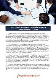 writing a statement of purpose management information systems how to write a statement of purpose management information systems