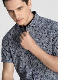 <b>Рубашка с принтом</b> «<b>огурцы</b>» (MS9W81-69) купить за 1999 руб. в ...
