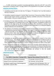 bhel hr executive recruitment 2017 2018 eduvark contact detail bhel bhel house siri fort new delhi 110049 fax 91 11 26493021 91 11 26492534 telephone 91 11 66337000 multiple lines