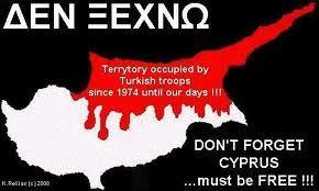 Bildergebnis für ματωμένη Κύπρος
