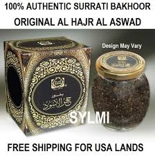 5g <b>Bakhoor</b> Oudh <b>Tohfatul</b> Mabsoos Hamil <b>Al</b> Musk Incense for sale ...