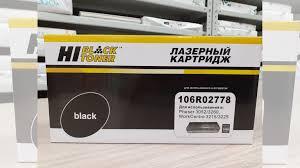 <b>Картридж Xerox 106R02778</b> купить в Московской области на ...
