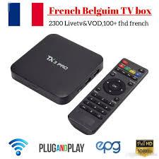 TX3PRO Android 7.1 TV Box IPROTV Code <b>Arabic French IPTV</b> Box ...