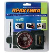 <b>Коронки ПРАКТИКА</b> — купить на Яндекс.Маркете