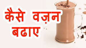 Image result for increase weight in hindi image