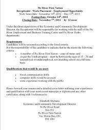 business office secretary resume create my resume