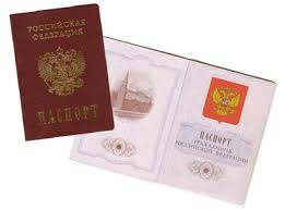 Картинки по запросу картинки по теме паспорт гражданина РФ