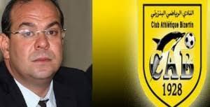 Et là, c'est aussi le président Mehdi <b>Ben Gharbia</b> qui monte au créneau pour <b>...</b> - Mehdi-Ben-Gharbia-pdt-CAB-300x153