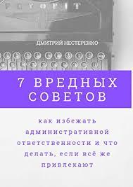Depuis 1 mois - Entreprise et bourse / Ebooks en russe ... - Amazon.fr