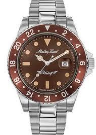 Купить Карманные <b>часы Mathey</b>-<b>Tissot</b> – каталог 2019 с ценами в ...