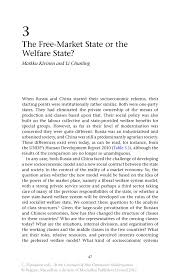 essay on welfare reform version supersize me essay quick start guide supersize me essay and over other research documents