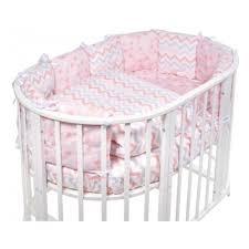 <b>Комплект</b> в овальную кроватку <b>Sweet Baby</b> Lunedi Rosa Розовый ...