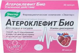 Купить <b>Атероклефит Био</b> Эвалар <b>30</b> капсул с доставкой на дом ...