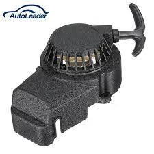 <b>Freeshipping</b> 2 Stroke 43cc <b>47cc 49cc</b> Pull Start Starter Alloy ATV ...