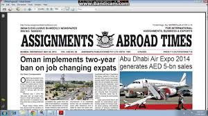 how to get jobs in gulf countries how to get jobs in gulf countries
