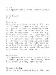 simple cover letter a simple cover letter newsound co sample cover cover letter job application website cover letter sample how to cover letter sample for applying online
