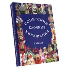 <b>Энциклопедии</b> — купить на Яндекс.Маркете
