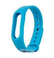 Купить <b>Ремешок Apres for</b> Xiaomi Mi Band 2 Silicone Blue по ...