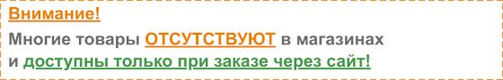 <b>Самокат BiBiTu Spectr</b> купить в Костроме!