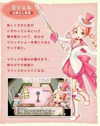 Harvest Moon 3DS: Land of Beginning Images?q=tbn:ANd9GcSN9XjtJihfyZthA4a0nvzneMLw-EZNVbtgrJusK7H_pO6jkj4dsw