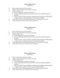 poetic essay examples literary analysis essay example high school  poetry essay example process explanation essay example ap poetry analysis essay sample interpretation essay example poetry