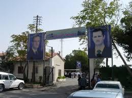 「ハーフィズ・アル=アサドと前大統領」の画像検索結果