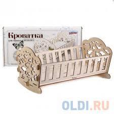 <b>Кроватка для кукол Лидер</b> Бабочки 11692 — купить по лучшей ...