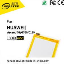Huawei Mobile Phone Battery