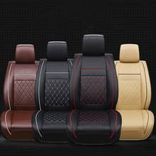 Buy front seat storage and get free shipping on AliExpress.com