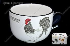 Чайная кружка <b>керамическая 600</b> мл в Москве | купить по ...