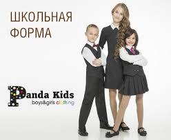 <b>Panda</b> - белорусская женская одежда оптом | женская одежда из ...