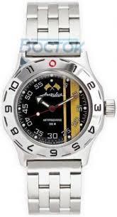 <b>Мужские часы Восток</b> Амфибия <b>100652</b>