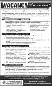 merojob com newspaper academic program officer mba newspaper academic program officer mba program job vacancy deadline 11