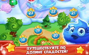 <b>Долина Сладостей</b>   ВКонтакте