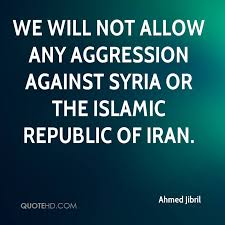 Iran Quotes - Page 10 | QuoteHD via Relatably.com