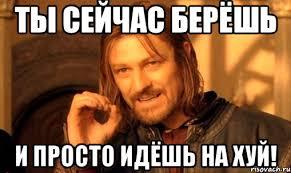 Великобритания требует от России немедленно ответить на вопросы по делу Литвиненко - Цензор.НЕТ 4252